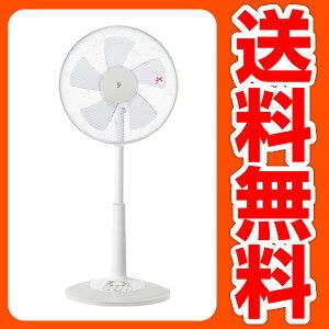 【レビューでポイント2倍】 【送料無料】30cmリビング扇風機(押しボタンスイッチ)タイマー付YLT...