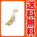 【送料無料】 リョービ(RYOBI)芝刈機LMR-2300 %OFF アウトレット