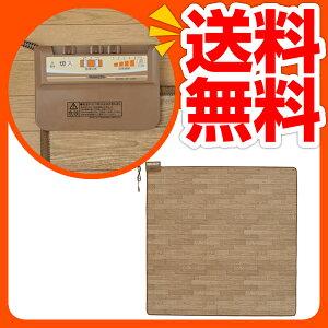 10000円 フローリング調(2畳タイプ)防水ホットカーペット