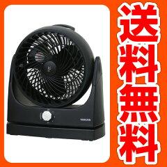【送料無料】19cmエアーサーキュレーター 扇風機 YAS-KJ191(B)自動首振り機能