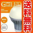 【レビューでポイント2倍】 【送料無料】Gball LED電球 4W LDA4L-H 電球色220lm E26口金 【送料...