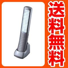 【レビューでポイント2倍】 【送料無料】ハタヤ(HATAYA) 3WAY充電式LEDライト 3WLD-04 【送料...