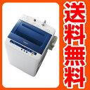 【レビューでポイント2倍】パナソニック(Panasonic) 全自動洗濯機 7kg NA-F70PB3-A ブルー 【送...