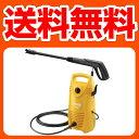 洗車・外壁・床の洗浄 リョービ 高圧洗浄機リョービ(RYOBI) 高圧洗浄機 AJP-55  【送料無料】