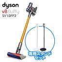 ダイソン(dyson) 【メーカー保証2年】 サイクロン式 ...