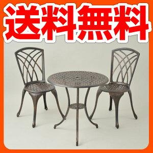 ガーデンファニチャーセット ガーデンテーブル ガーデンチェア 送料無料山善(YAMAZEN) ガーデ...