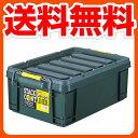 スタックコンテナ ボックス 収納 保管 送料無料グリーンパル(GREENPAL) スタックコンテナ#13 ...