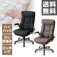 パソコンチェア ポケットコイル MPF-75 デスク用チェア デスクチェア 椅子 イス ワークチェア 【送料無料】 山善/YAMAZEN/ヤマゼン