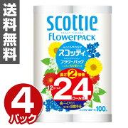 日本製紙 クレシア スコッティ フラワー シングル トイレット ペーパー