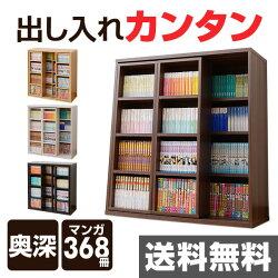 本棚たっぷり収納大容量スライド書棚CSCS-9090(NM)ナチュラルメイプル