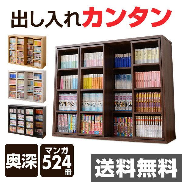 3e63004e29 スライド3列 マンガ収納 奥深 YAMAZEN 本収納 通販 200円OFFクーポン ...