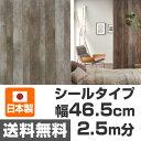 東洋ケース/KABEDECO(カベデコ) 壁紙 (シールタイプ) 2....