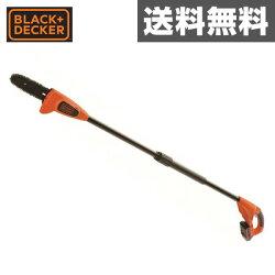 ブラックアンドデッカー(BLACK&DECKER)18V2.0Ahリチウム高枝チェーンソーGPC1820LN
