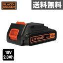 ブラックアンドデッカー(BLACK&DECKER) 18V 2.0Ahリチウムイオンバッテリー BL2018 リチウムバッテリー用 充電器 電池パック 【送料無料】
