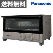 パナソニック オーブン トースター ベージュメタリック パン焼き トースト