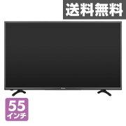 ハイセンスジャパン デジタル チューナー ハイビジョン