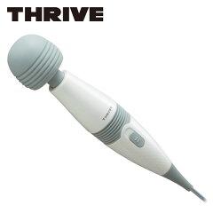 一分間に約6700回の高振動!コード式ハンディマッサージャー 送料無料スライヴ(THRIVE) ハン...