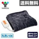 電気ひざ掛け毛布 (120×60cm)ミックスフランネル素材...