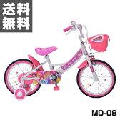 My Pallasディズニープリンセス 16インチ 補助輪付き子ども用自転車 女の子用自転車 MD-08 こども用自転車 子供用自転車 おしゃれ クリスマスプレゼント 誕生日プレゼント 補助輪付自転車 練習 【送料無料】