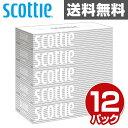 日本製紙クレシア スコッティ (SCOTTIE) ティッシュペーパー 200組5箱×12パック(60...
