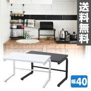 キッチン スペース トースター サポート ヤマゼン