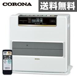 コロナ(CORONA)石油ファンヒーターWZシリーズ(木造15畳まで/コンクリート20畳まで)リモコン付FH-WZ5716BY(W)エレガントホワイト