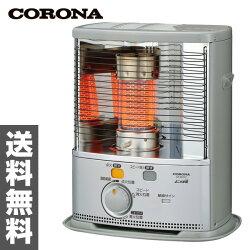 コロナ(CORONA)石油ストーブSXシリーズ(木造8畳まで/コンクリート10畳まで)SX-2816Y(S)シルバー