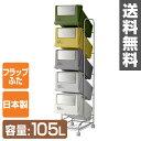 タワーダストボックス 札幌ママサークル ニコミトラ