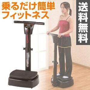 ホームフィットネス マシーン シェイプアップ ダイエット トレーニング フィットネス