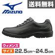 ミズノ(MIZUNO) ウォーキングシューズ レディースサイズ22.5cm-24.5cm LD40 ブラック ウィメンズ 女性 シューズ 靴 スニーカー 軽い LD-40 【送料無料】
