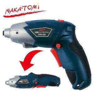 ナカトミ(NAKATOMI) 3.6V 充電ミニドライバー (ビットセット付き) CMD-36N 電動ドリル 充電式 電動ドライバー 充電ドライバ? 充電式ドライバー 電動工具 コードレス ネジ締め 穴あけ 【送料無料】