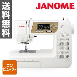 ジャノメ(JANOME)コンピュータミシン(ハードカバー/ワイドテーブル/フットコントローラー標準装備)JN831