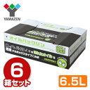 オイルパックリン 廃油処理箱 (6.5L)6箱セット OLP...