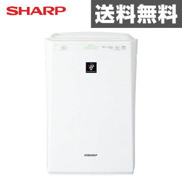 シャープ(SHARP) 空気清浄機 (高濃度プラズマクラスター搭載)/おすすめ畳数14畳まで(空気清浄 24畳)(プラズマクラスター 14畳) FU-G51W 空気清浄器 おしゃれ 【送料無料】