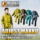 Makku(マック) レインウェア レインコート レディース メンズ 上下 全4色 ADJUST M ...