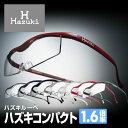 ハズキカンパニー(Hazuki Company) 【レンズ1...
