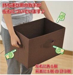 山善(YAMAZEN)どこでも収納ボックス(3個セット)YTCF3-PK(KRPIWH)ライトピンク(ハローキティ柄)