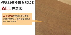 山善(YAMAZEN)天然木折りたたみデスク(幅80奥行45)ハイタイプSP-5750H70(FBR)フレッシュブラウン