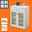 選べるキッチンカウンター 食器棚タイプ(幅60) FEK-C8560GC(WH) ホワイト【送料無料】 山善/YAMAZEN/ヤマゼン