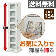 鏡面CDタワー7段 FCDT-2612DSG(WH) ホワイト CDラック CD収納 DVDラック DVD収納【送料無料】 山善/YAMAZEN/ヤマゼン