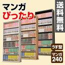 本棚 カラーボックス 幅60 6段 CMCR-1360 コミックラック 収納ラック CDラック DVDラック 【送料無料】 山善/YAMAZEN/ヤマゼン