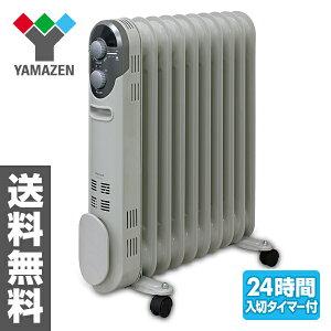 24時間入切タイマー付 LED表示パネル 安心安全な暖房 オイルヒーター ラジエーターヒーター ...