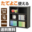 CDラック DVDラック 本棚 コミックラックミニボックス(6連) CMB-6A(DBR) ダークブラウン【送料無料】 山善/YAMAZEN/ヤマゼン 0915P