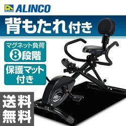 アルインコ(ALINCO)3WAYバイクBK2000
