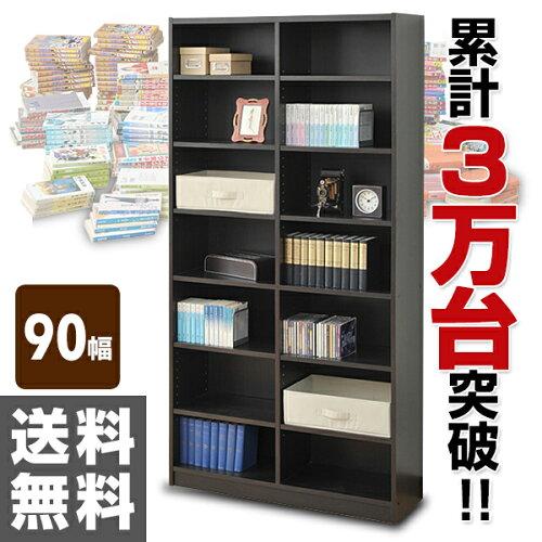 本棚 書棚 オープンラック 180cm/幅90 KOR-1890(DBR) ダークブラウン 多目的棚 カラーボックス 本...