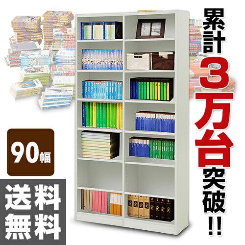 本棚 書棚 オープンラック 180cm/幅90KOR-1890(WH) ホワイト多目的棚 カラーボックス 本収納 コミ...