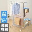 伸縮式室内物干し(高さ95-165) SHH-165【送料無料】 山善/YAMAZEN/ヤマゼン