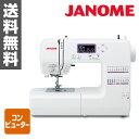 ジャノメ コンピューターミシン JN-51 【送料無料】