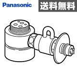 パナソニック(Panasonic) 食器洗い乾燥機用分岐栓 CB-SMD6 ナショナル National 水栓 【送料無料】