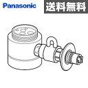 パナソニック(Panasonic) 食器洗い乾燥機用分岐栓 CB-SK...